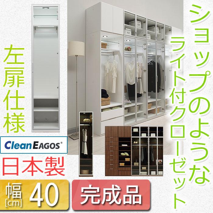 Width 40 cm recommended to galascrosette completed left door design shop  sc 1 st  Rakuten & furniture-village | Rakuten Global Market: Glass closet width 40 cm ...