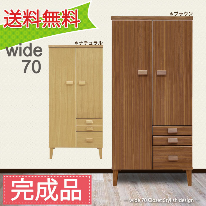furniture for hanging clothes. Closet Width 70 Cm Boat Clothes Wardrobe Storage Hanging Completed Oak Walnut Furniture Natural Brown For T