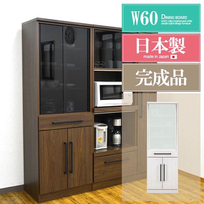 Delightful 60 Cm Wide Kitchen Shelf Completed Shot Japan Made Okawa Furniture