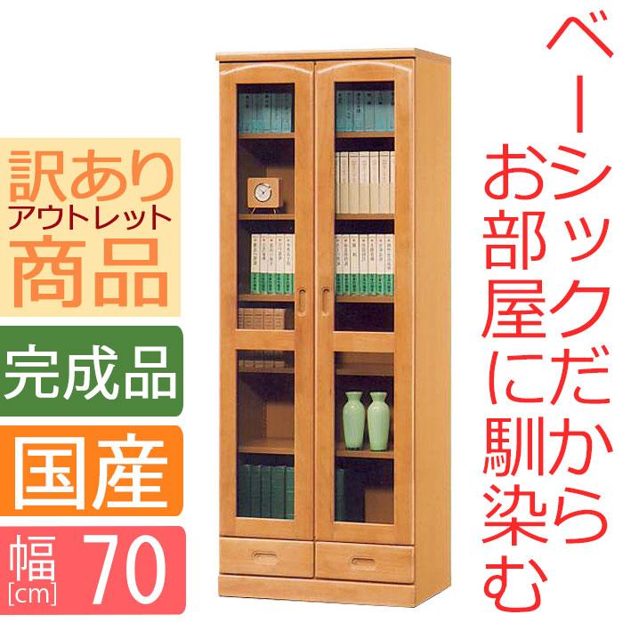 Bookshelf 70cm in width Carlo  sc 1 st  Rakuten & furniture-village   Rakuten Global Market: Bookshelf finished ...