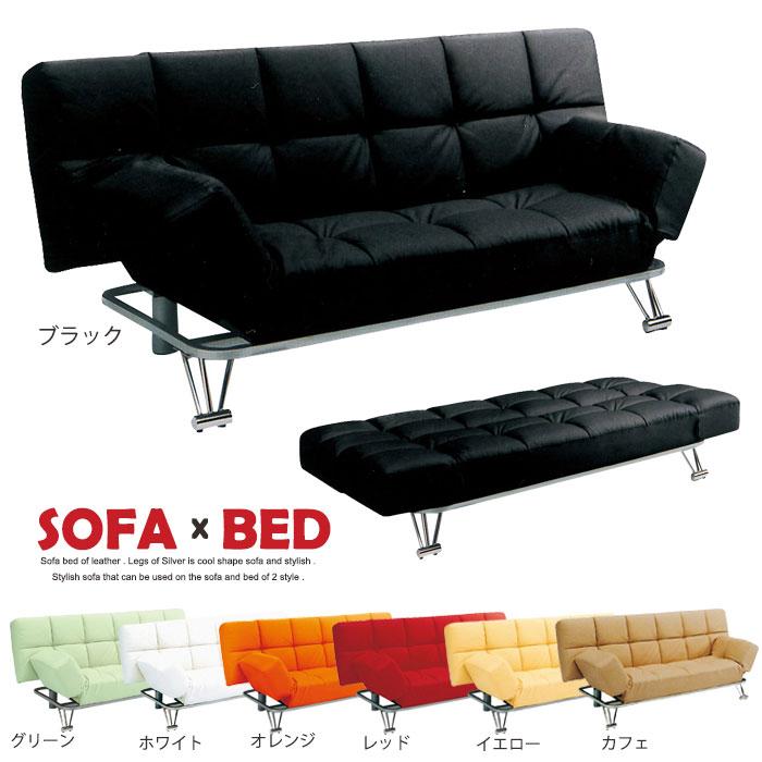 Furniture Village Sofa Bed Studio HomeEverydayentropycom