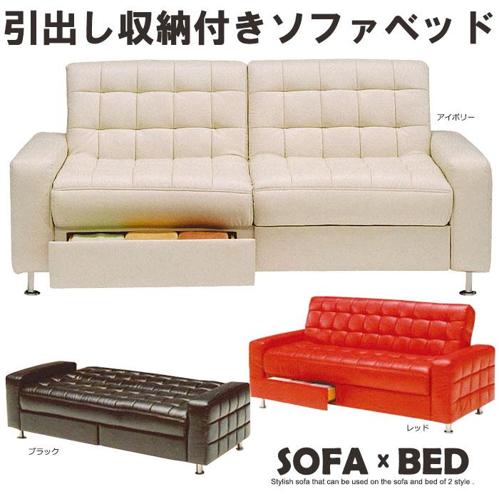If Skin Sofa Long Ti Bed Storage Comfortable Single 3