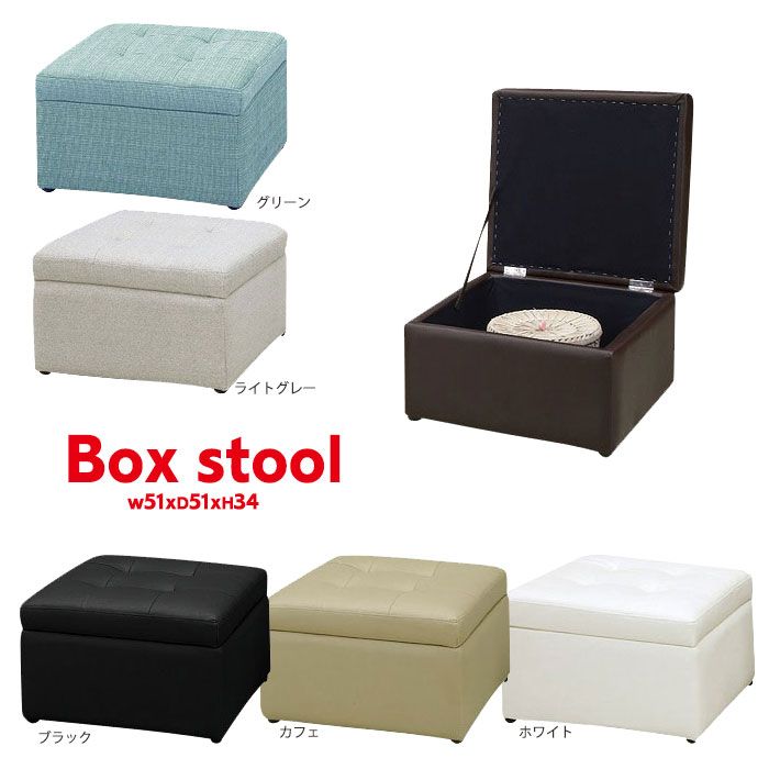 Superieur Stool Box Aqua