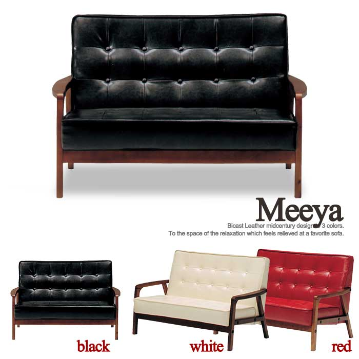 Furniture Village Rakuten Global Market Couch Maya Sofa Antique. Photo 5 Of  Ludlow Vintage Black Leather Sofa