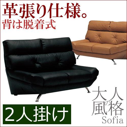 Leather Sofa 2 Seat Begin Cowhide Leather Sofa Two Seat Sofa Sofa Sofa  Parlor Guest Sofa