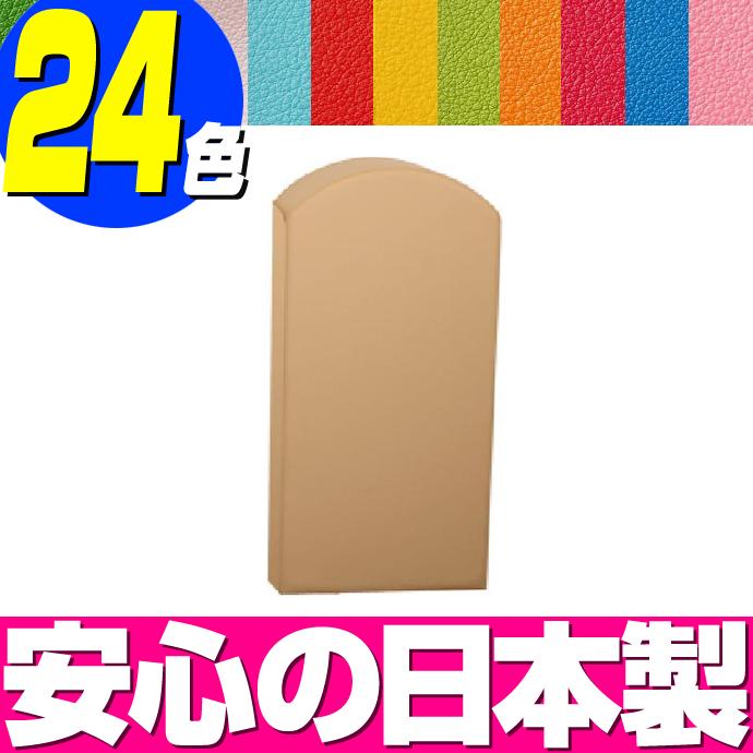 キッズコーナー マウンテンウォール 単品 ウォールマット(中) 【ワークス】