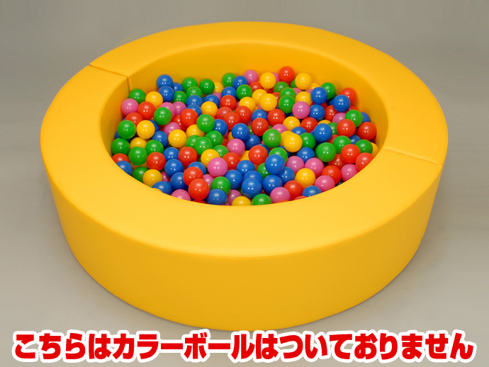 【ボールプール】 ミニ ボールプール 黄(カラーボールなし) キッズ おもちゃ 子供 幼児 ベビー 玩具 知育玩具 室内用 ボールハウス キッズコーナー ブロック ボールプール クッション 日本製