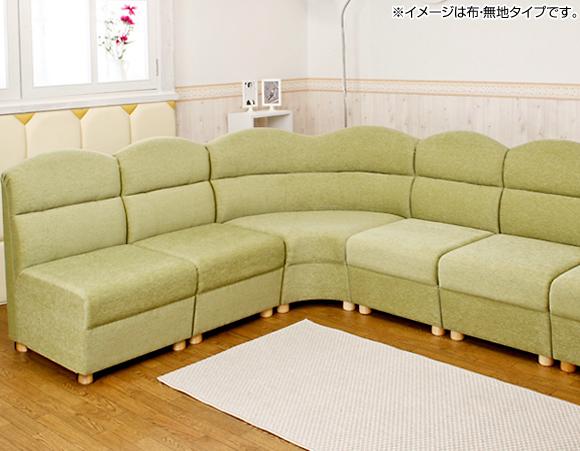 【コーナーソファー セット】アニモニ(布・無地タイプ)【 1人用×5、コーナー×1 】 日本製