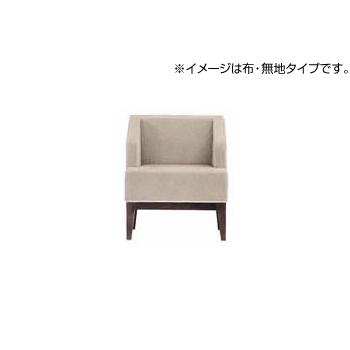 【 一人掛け 激安 ソファ 】 デザインソファー ダルミン 1人掛け(布・柄タイプ)