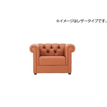 業務用にもご家庭にもぴったりの一人掛けの椅子 繊細なデザインで人気の激安チェア 激安通販販売 一人暮らし 激安 デザインソファー ダルム ワークス 1人掛け ふるさと割 ソファー 特注 レザータイプ