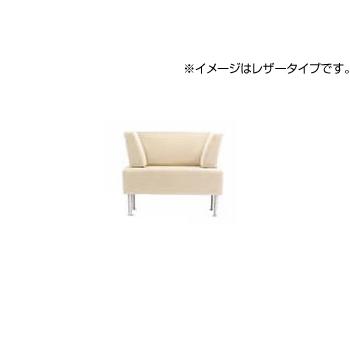 【 一人掛け 激安 ソファ 】 デザインソファー エルサムSA(布・柄タイプ)