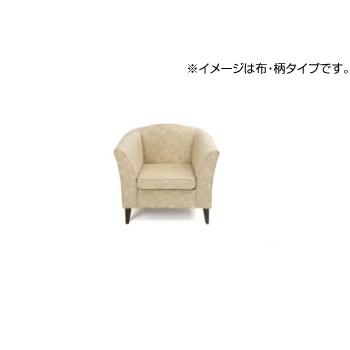 【 一人掛け 激安 ソファ 】 デザインソファー エンガノ 1人掛け(布・無地タイプ)