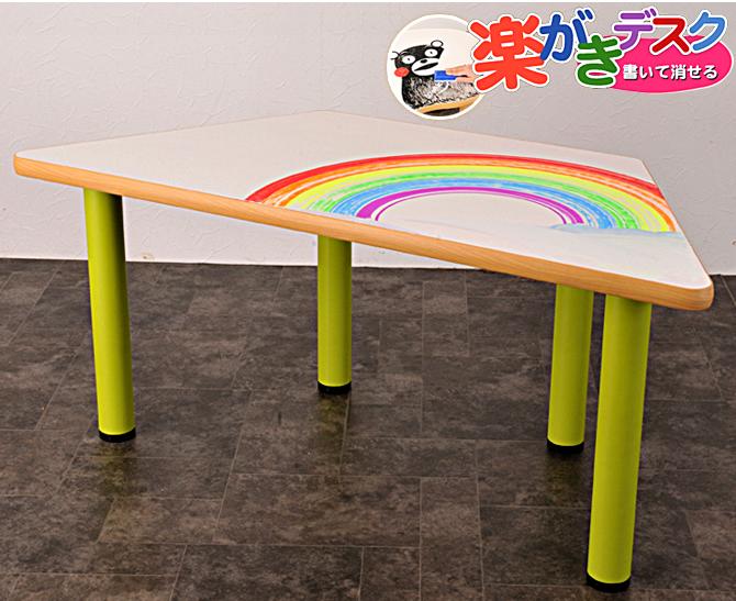 楽がきデスク 台形(脚付き) 脚カラー:ライトグリーン TD-G / らくがき 消える テーブル 机 こども キッズコーナー キッズ テーブル ワーク キッズルーム キッズスペース 遊び場 つくえ 落書き お絵かき おえかき
