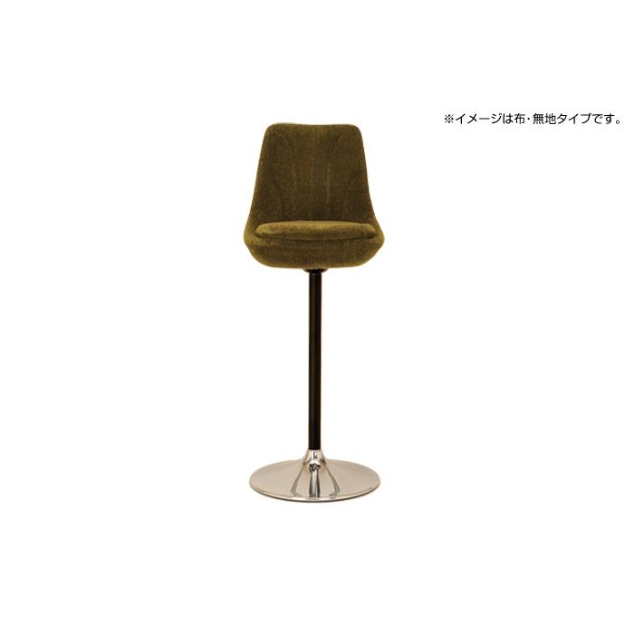 【 キッチンチェア キッチン椅子 パソコンチェア 日本製 激安 カウンターチェア バーチェア カフェ バー 美容院 店舗用 業務用 40色 】 スタンドチェアー シロン (レザータイプ) 脚カラー(ベース×ポール):クロームメッキ×黒