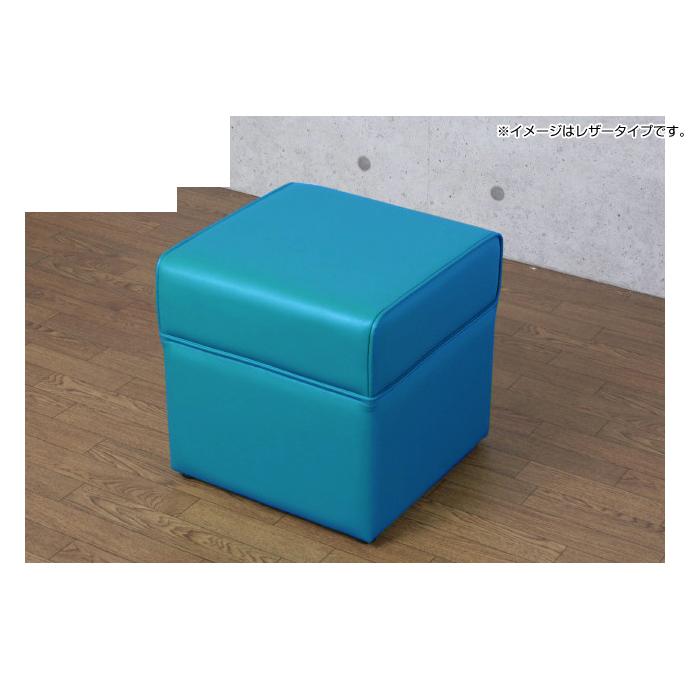【 日本製 】 【 激安・椅子・40色 】 スツール バリューカ(レザータイプ)【 合成皮革 合皮レザー 】 【 一人掛け 】 【 北欧 玄関 シンプル ナチュラル 】 【 激安 】