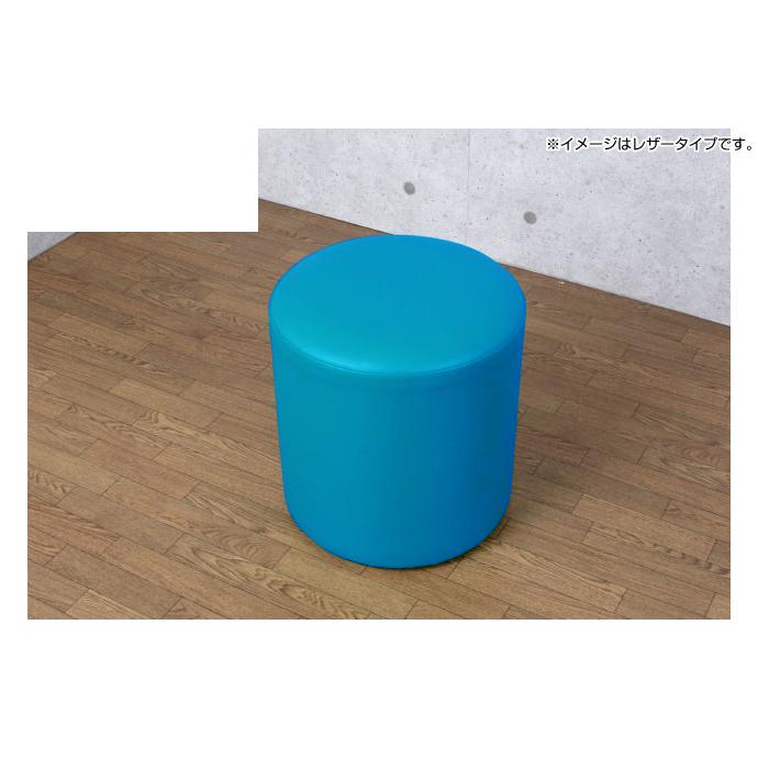 【 オットマン 足置き スツール 】 キイケフ(布・柄タイプ) / 丸椅子 脚立