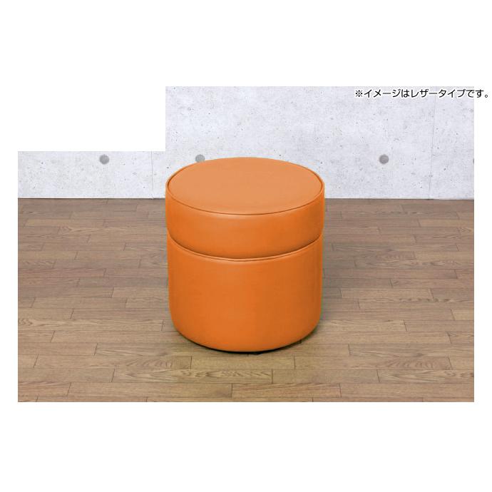 【 オットマン 】 スツール スヤイサ(布・柄タイプ)【日本製】