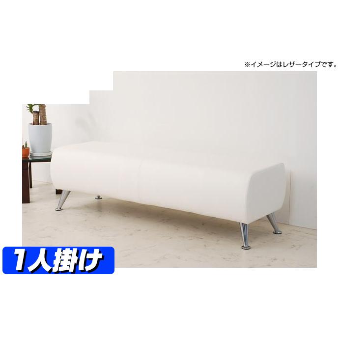 【ベンチソファー 背もたれなし】ピカロ-500(レザータイプ) 1人掛け【ベンチ ソファ ダイニングベンチ ベンチシート ダイニングベンチ 長椅子ベンチ ロビーチェア 40色 待合い サイズオーダー 日本製 】