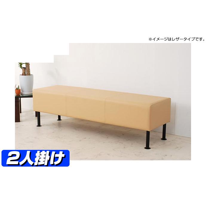 想像を超えての ベンチソファ ベンチソファー 背もたれなし ベンチ ソファ 2人掛け ダイニングベンチ ベンチ椅子 ソファーベンチ ソファ ソファベンチ ロビーソファー ベンチチェアー ベンチ椅子 長椅子 日本製 ダイニングソファ おしゃれピーシス-450(布・無地タイプ) 2人掛け, MOTOBLUEZ(モトブルーズ):01ddc0b5 --- canoncity.azurewebsites.net