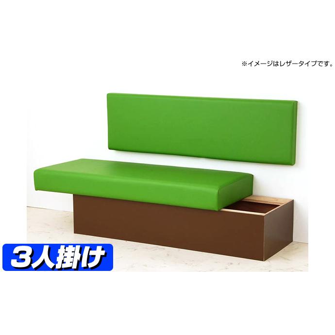 【 サイズオーダー ぴったり家具 】 ベンチソファー 収納付 ダイニングベンチ 背もたれ付 収納 ベンチソファ ベンチチェアー 日本製 ソファベンチ ロビーチェア 長いす / ラノ(レザータイプ) 3人掛け