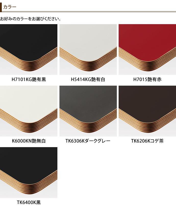 【テーブル天板 メラミン化粧板 角R ストライプウッドテープ巻き】*W1100 x D400 x t30