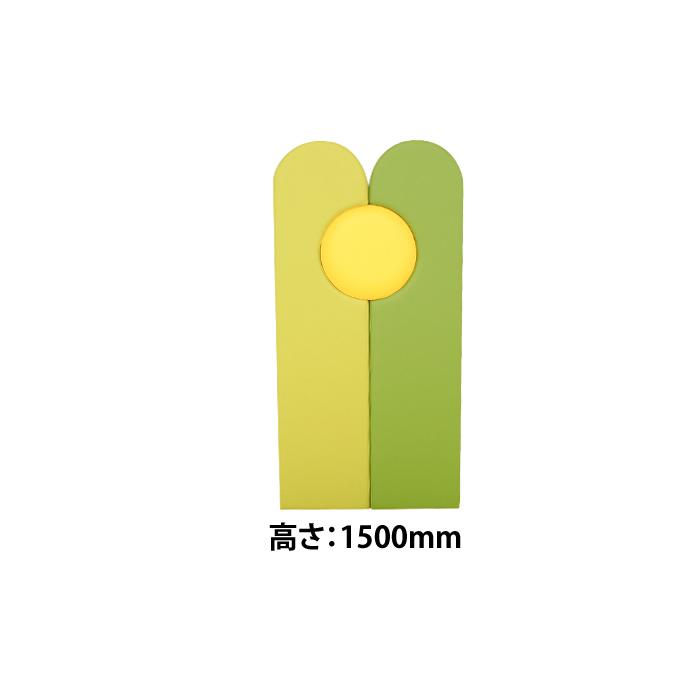 キッズコーナー ウォールマット 高さ1500mm KPH-4(2枚組+丸型) / キッズルーム ウォールマット 壁 保護シート 赤ちゃん 保護 シール キッズ キッズスペース