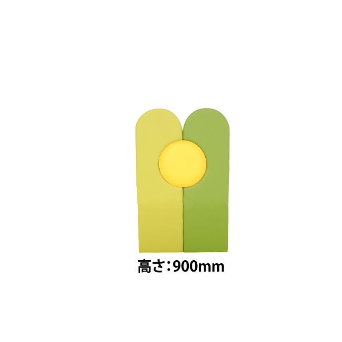 キッズコーナー ウォールマット 高さ900mm KPL-4(2枚組+丸型) / キッズルーム ウォールマット 壁 保護シート 赤ちゃん 保護 シール キッズ キッズスペース キッズ ベビー マット 壁