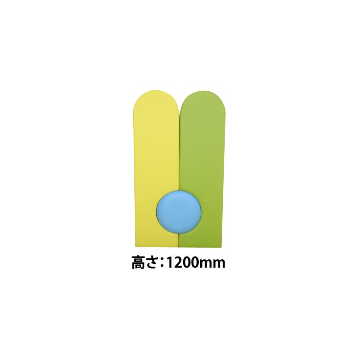 キッズコーナー ウォールマット 高さ1200mm KPM-2(2枚組+丸型)/ キッズルーム ウォールマット 壁 保護シート 赤ちゃん 保護 シール キッズ キッズスペース キッズ ベビー マット 壁