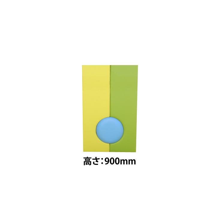 キッズコーナー ウォールマット 高さ900mm TPL-2(2枚組+丸型) / キッズルーム ウォールマット 壁 保護シート 赤ちゃん 保護 シール キッズ キッズスペース