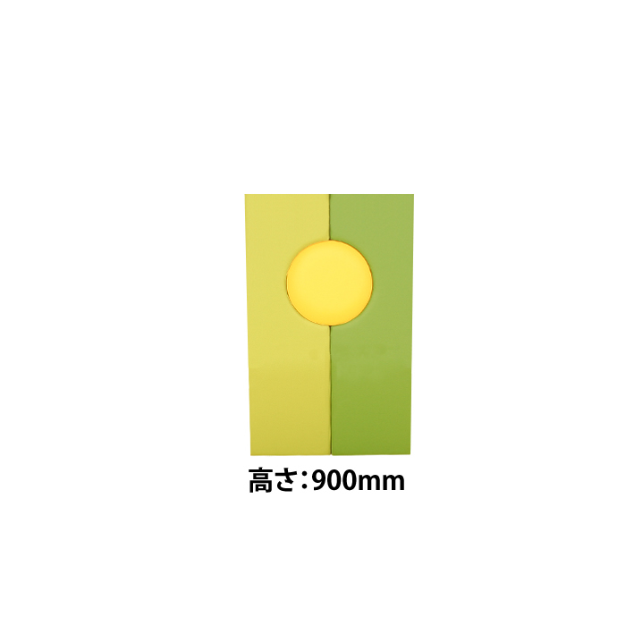 キッズコーナー ウォールマット 高さ900mm TPL-4(2枚組+丸型) / キッズルーム ウォールマット 壁 保護シート 赤ちゃん 保護 シール キッズ キッズスペース キッズ ベビー マット 壁