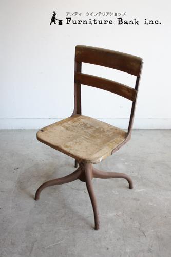 アンティーク スクールチェア チェア チェアー 椅子 イス いす ヴィンテージ ビンテージ 木製 家具 ダイニング ダイニングチェア リビング インダストリアル カントリー シャビー 中古 定価の67%OFF 一点物 ディスプレイ カフェ 輸入家具 ウッド おしゃれ 鉄脚 インテリア アウトレットセール 特集 アメリカ アメリカン