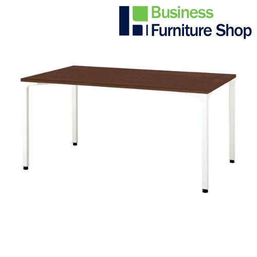 ロンナ 会議テーブル NN-1509PAR LM/W4(オフィス 事務所)