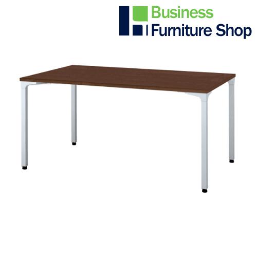 ロンナ 会議テーブル NN-1509PAR LM/M4(オフィス 事務所)