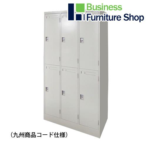 (九州専用)LKロッカー 南京錠 LK-322N(オフィス 事務所)
