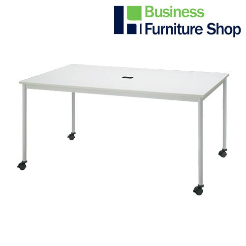 テーブル RM-1590C ホワイト(オフィス 事務所)【outlet】