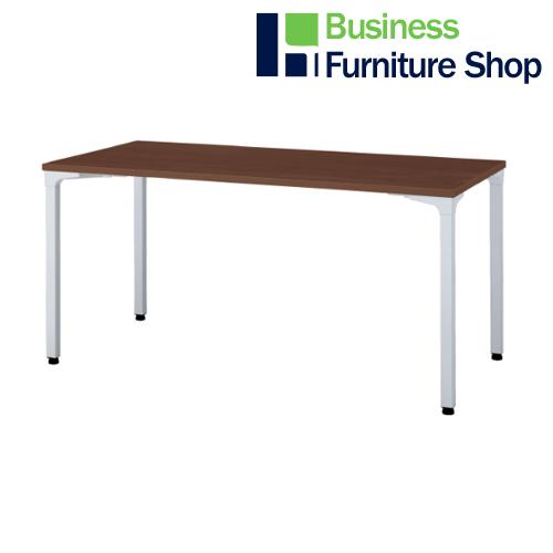 ロンナ 会議テーブル NN-1507PAR LM/M4(オフィス 事務所)