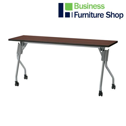 フォールディングテーブル YS-1545DB