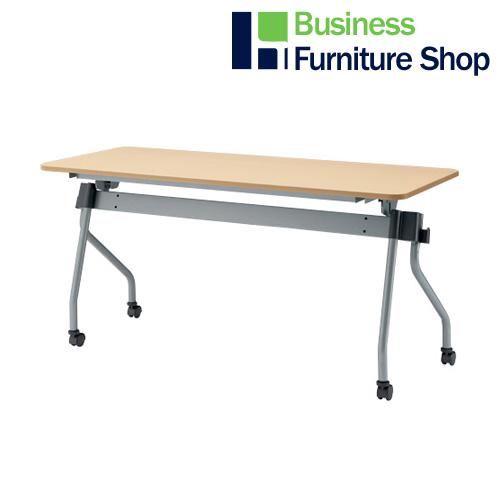 フォールディングテーブル NTA-N1560 NA(オフィス 事務所)