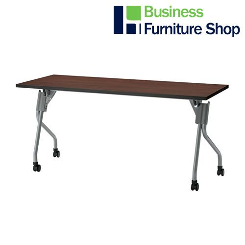 フォールディングテーブル YS-1560DB(オフィス 事務所)