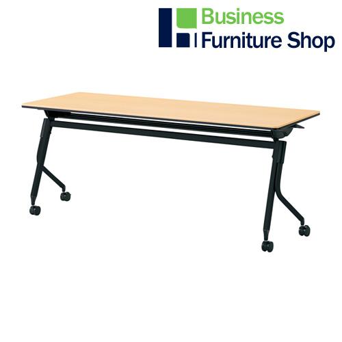 会議テーブル リネロ2 LD-620 WM/BK(オフィス 事務所)