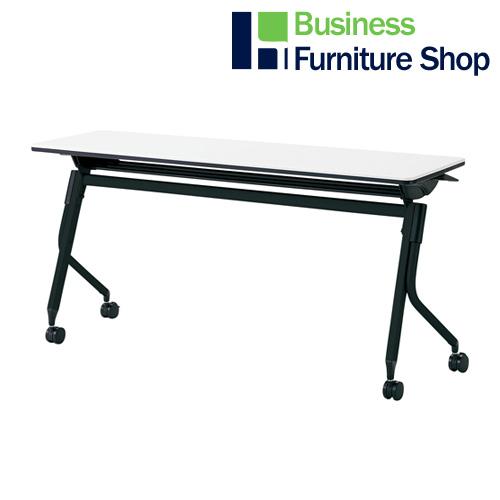 会議テーブル リネロ2 LD-515 WS/BK