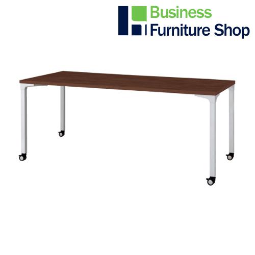 ロンナ 会議テーブル NN-1807PKR LM/M4(オフィス 事務所)