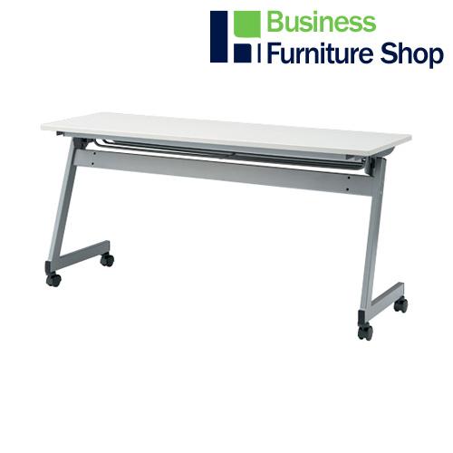 フォールディングテーブル FZN-1545 W
