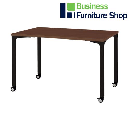 ロンナ 会議テーブル NN-1207PKR LM/BK(オフィス 事務所)