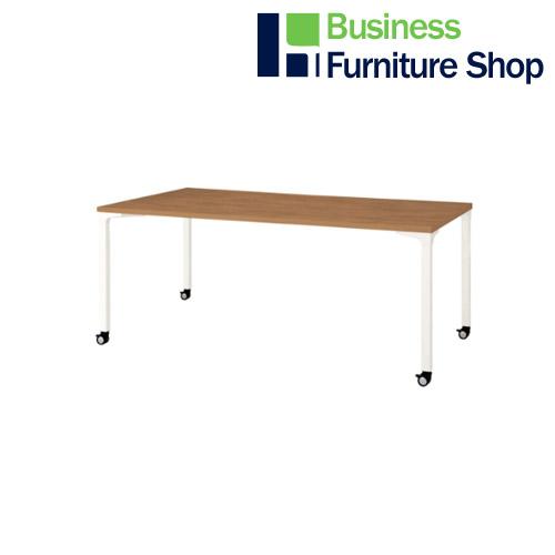 ロンナ 会議テーブル NN-1809PKR T2/W4(オフィス 事務所)