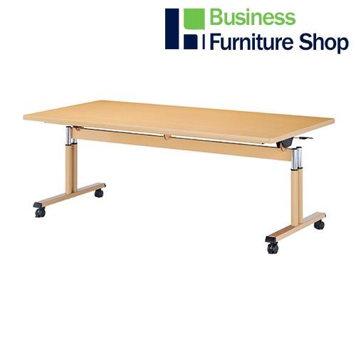 折畳式昇降テーブル FITJ-1890S(オフィス 事務所)