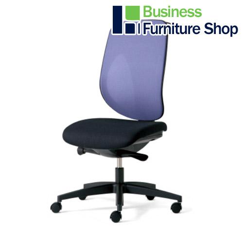 事務イス ジロフレックス 353-4029RSH VL パソコンチェア デスクチェア 椅子 (オフィス 事務所)
