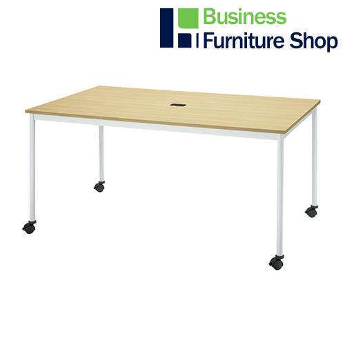 テーブル RM-1590C Nナチュラル(オフィス 事務所)【outlet】