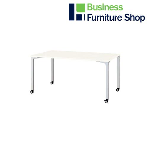 ロンナ 会議テーブル NN-1509PKR W4/M4(オフィス 事務所)