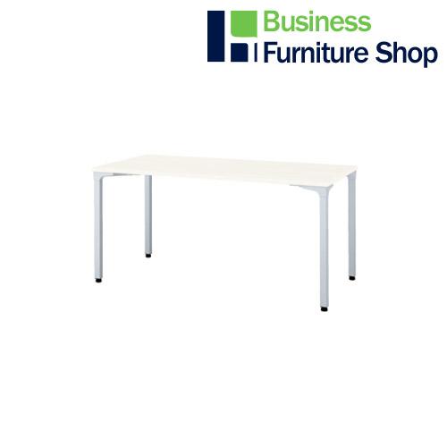 ロンナ 会議テーブル NN-1507PAR W4/M4(オフィス 事務所)